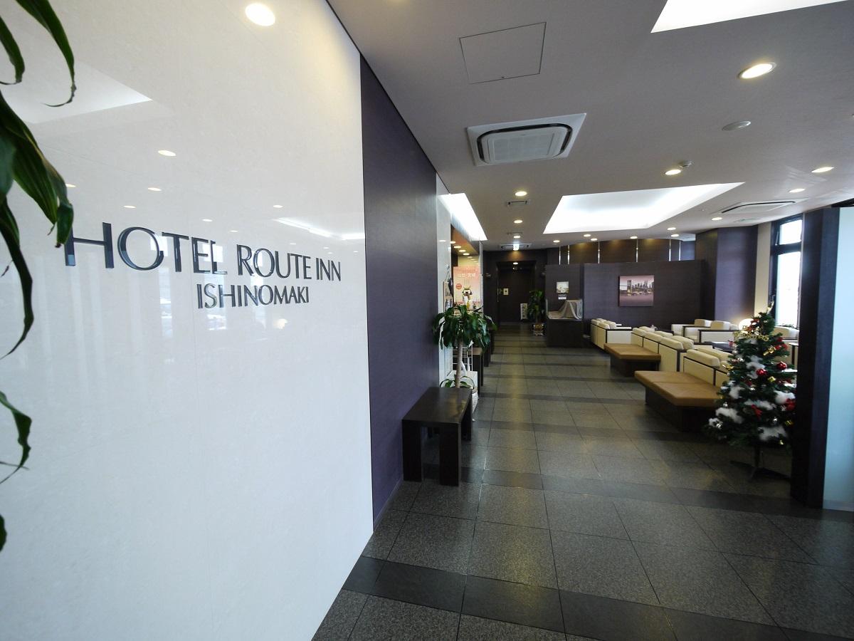 ホテルルートイン石巻河南インター / ツイン