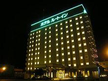 ホテルルートイン青森中央インター / 朝食付プラン