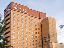 ホテルルートイン旭川駅前一条通 / 朝食付き