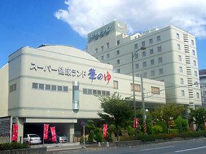 福山天然温泉 ルートイングランティア福山SPA RESORT / ツイン 喫煙