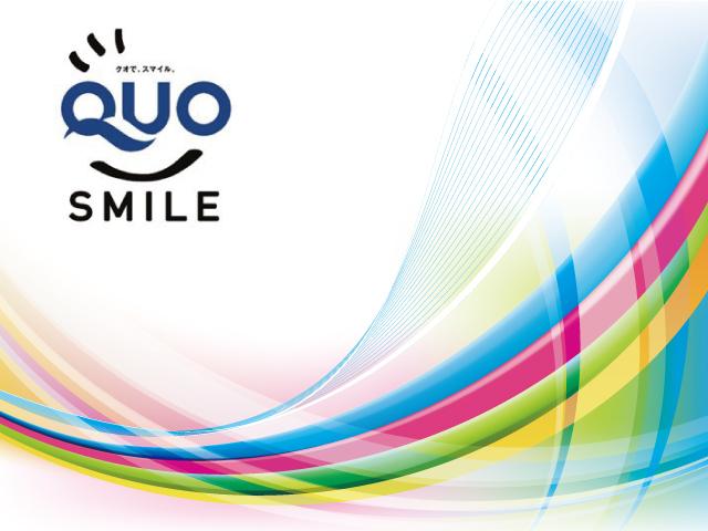アパホテル<彦根南> / 【QUOカード ビジネス応援】wifi&有線LAN無料!駐車場増設60台完備!