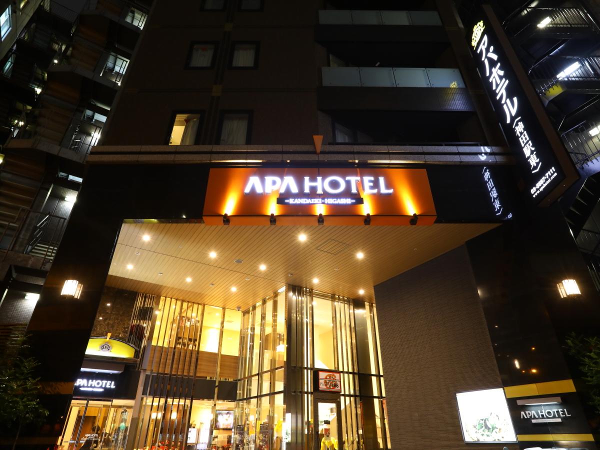 アパホテル<神田駅東> / 【素泊まり】◆JR山手線・神田駅から徒歩約5分!