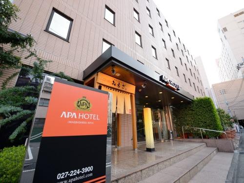 アパホテル<前橋駅北> / セミダブル 素泊りプラン 2名1室1ベッドでリーズナブルにご宿泊♪