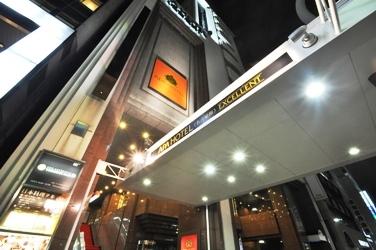 アパホテル<名古屋錦>EXCELLENT / ■シンプルスティ■