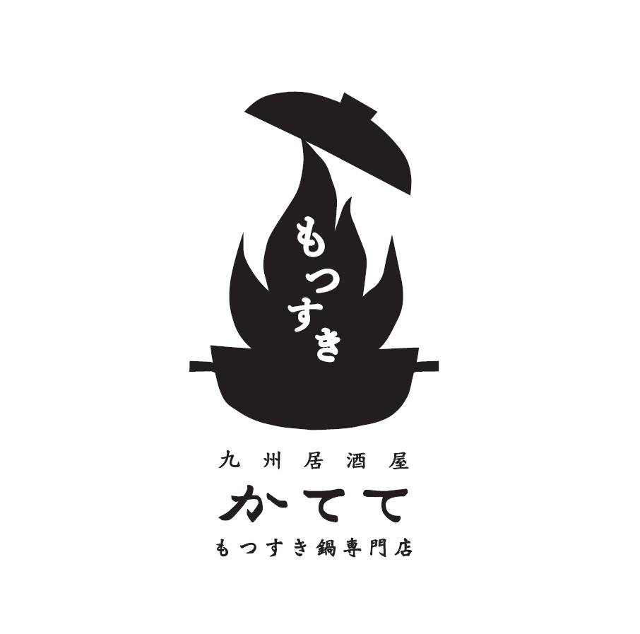 アパホテル〈日本橋 馬喰町駅北〉 / 【朝食バイキング付】「九州居酒屋かてて」の体にやさしい和洋メニュー!朝6:30~利用可