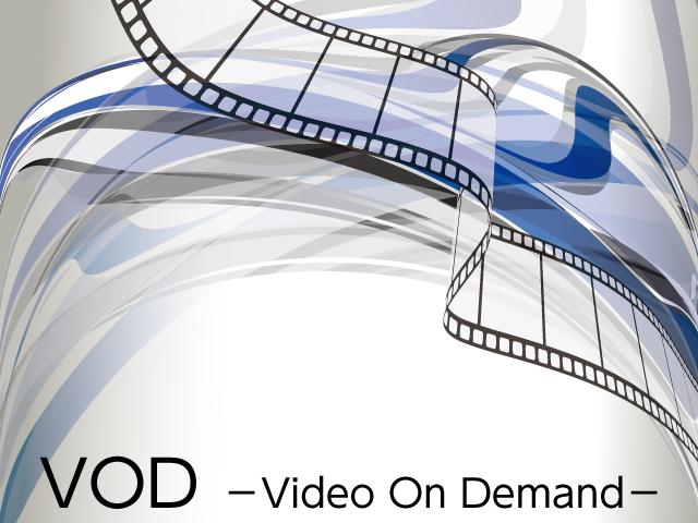 アパホテル<TKP日暮里駅前> / 【 VODカード付】50型以上大型液晶TVで162タイトル以上の映画を見放題!