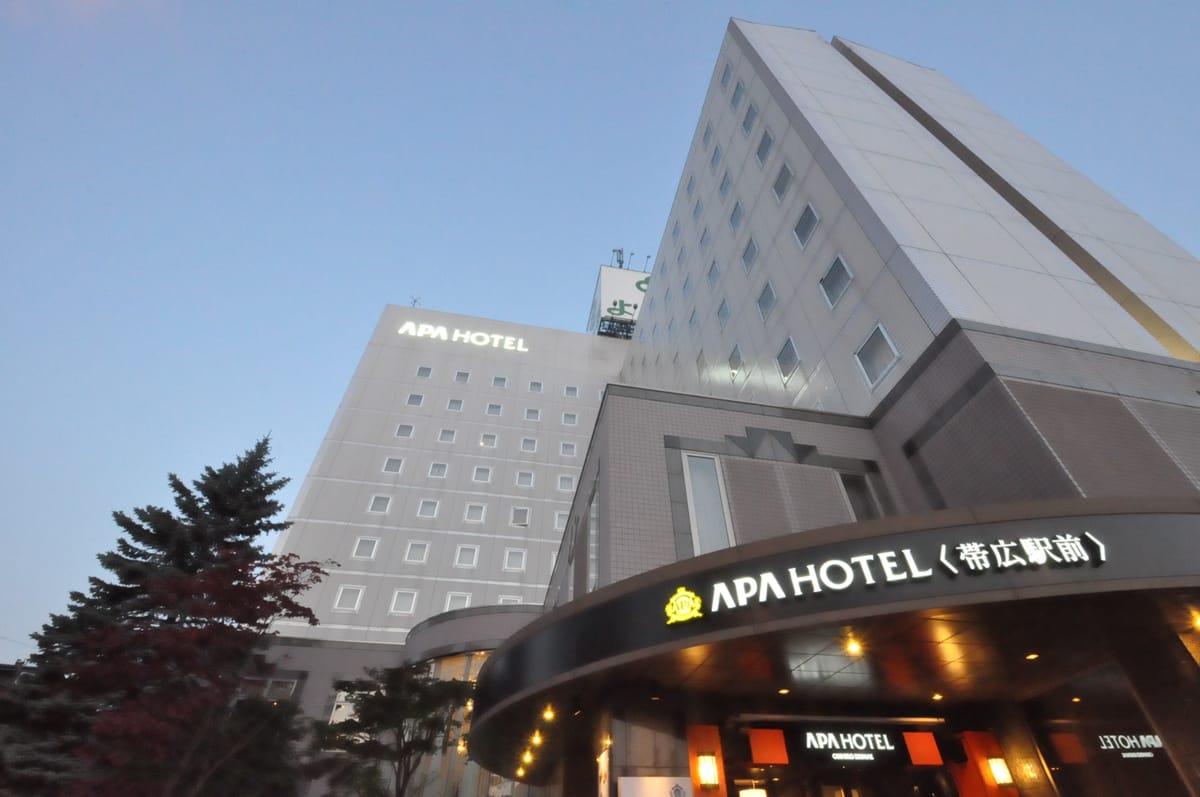 アパホテル<帯広駅前> / 【素泊まり】食事なしのシンプルステイプラン