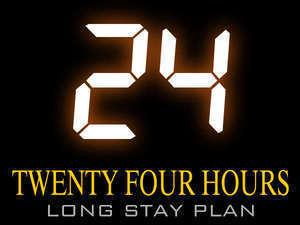 アパホテル<御徒町駅北>S / ■ロングステイプラン■14時~翌14時まで最大24時間滞在可能!