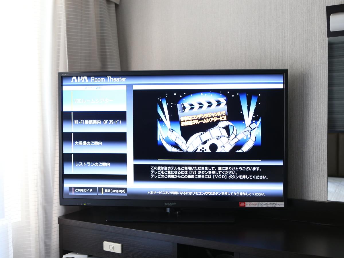 アパホテル〈新大阪駅南〉 / 【VOD付】50インチ大型テレビで迫力の映画を楽しめる♪162タイトルが見放題!