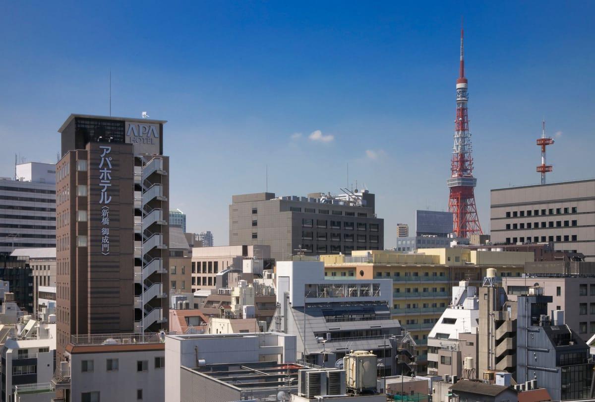 アパホテル<新橋 御成門> / 【素泊まり】羽田空港まで乗換なしモノレールで20分!