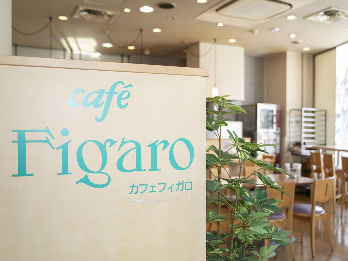 アパホテル〈びわ湖 瀬田駅前〉 / 【朝食付】選べる和洋の朝食!一日の始まりはおいしい朝食から