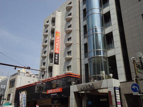 アパホテル<和歌山> / 素泊まりプラン