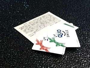 ホテルエリアワン大分 / 【素泊】クオカード1000【プレゼントプラン】