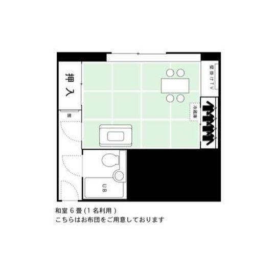 ホテルエリアワン東海 / ◇禁煙◇和室1名利用【6畳】