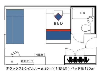 ホテルエリアワン東海 / ◇禁煙◇デラックス シングルルーム