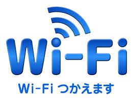 ホテル・レクストン奄美セントラル / 『全室無料wifi完備』【素泊まり】プラン
