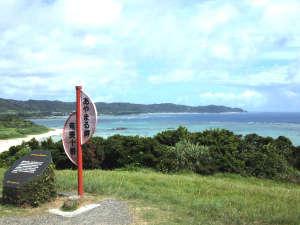 奄美大島ホテルリゾート コーラルパームス / 【朝食付き】チェックイン23時までOK!観光にもビジネスにもオススメ♪