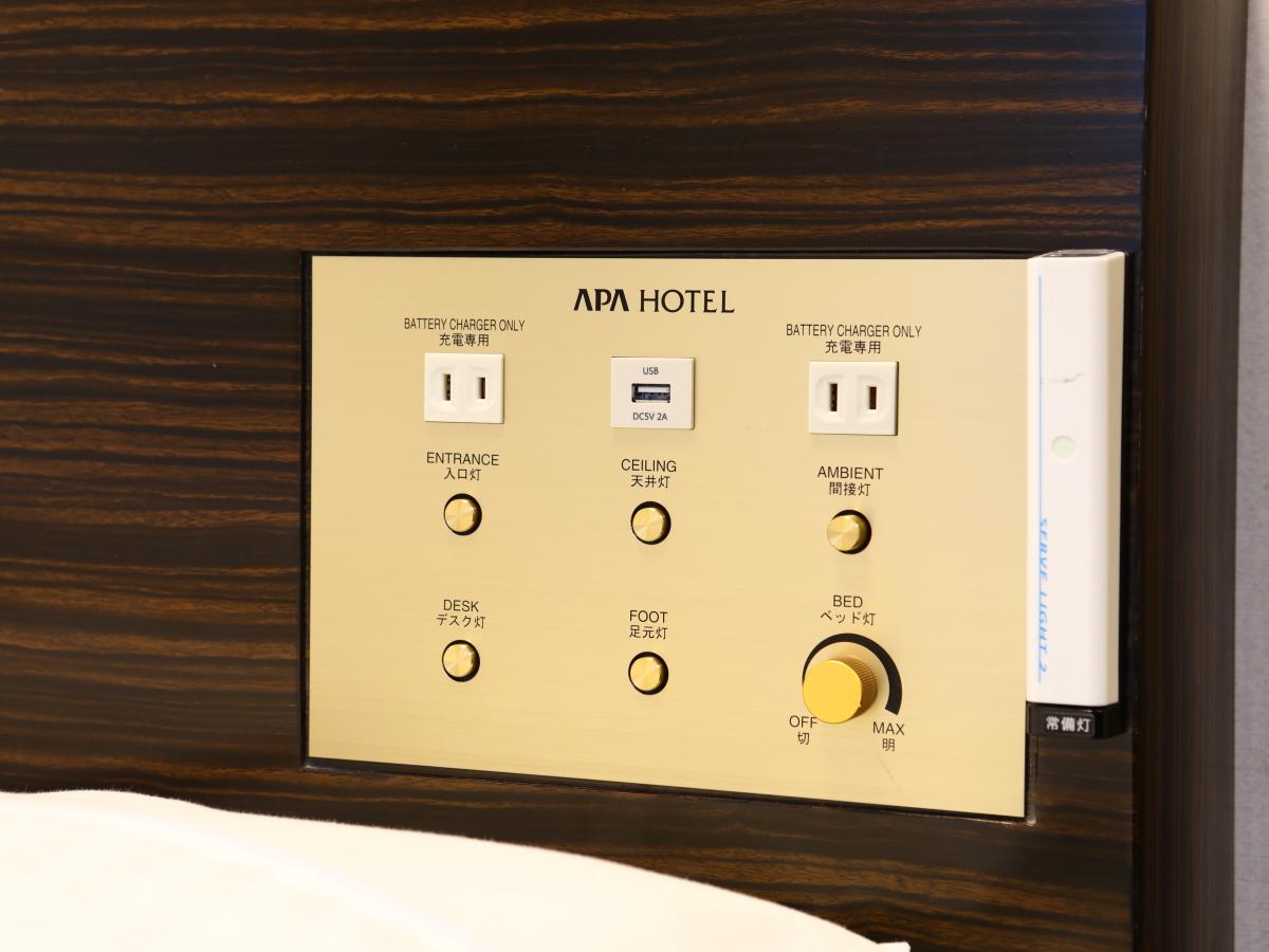 アパヴィラホテル<赤坂見附> / ダブル【禁煙室】