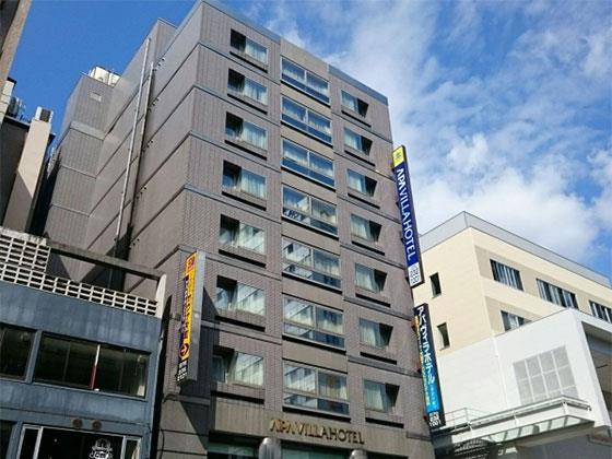 アパヴィラホテル〈金沢片町〉