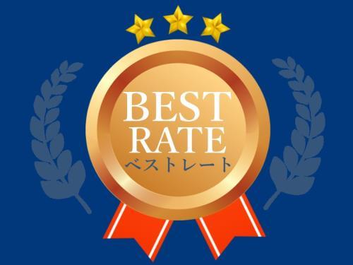 フィーノホテル札幌大通 / Best Rate ■ 素泊り ■ 出張ビジネス応援