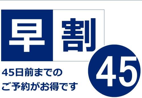 ベストウェスタン 東京西葛西グランデ / ベスト45【食事なし】早期予約がだんぜんお得!舞浜エリアまで車で15分の好立地!