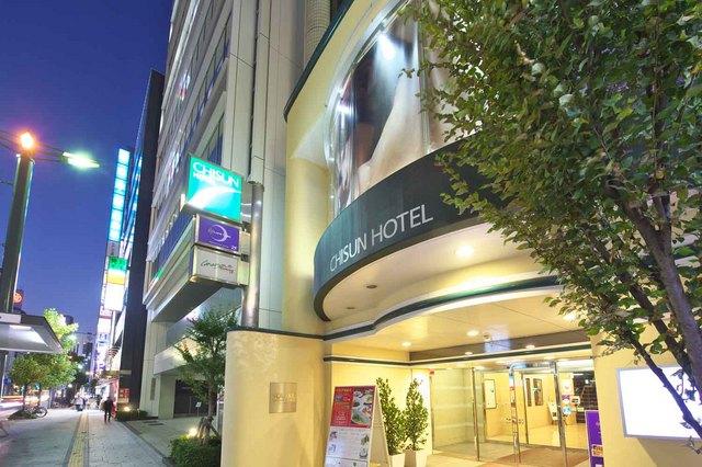 チサン ホテル 広島 / 素泊まり