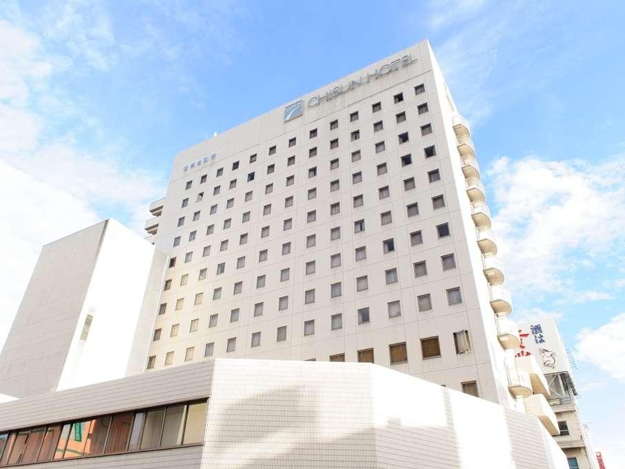チサン ホテル 宇都宮 / 朝食付プラン