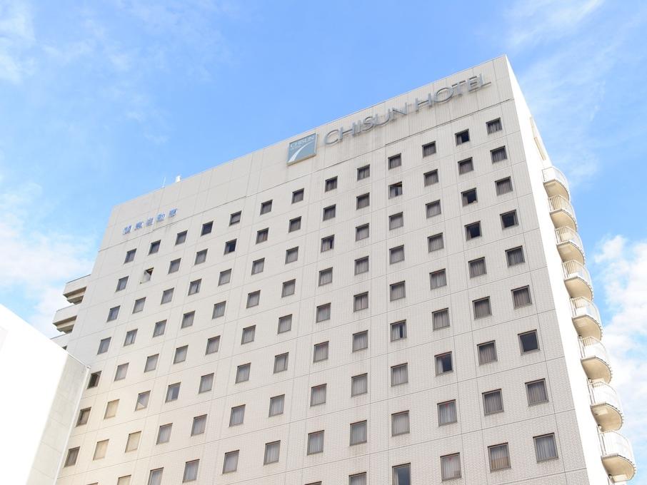 チサン ホテル 宇都宮 / スタンダード素泊り