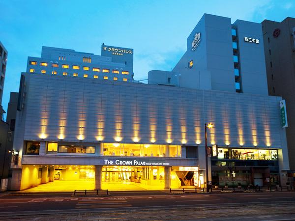 ザ クラウンパレス新阪急高知 / シンプルステイプラン(本格バイキング朝食付 ※6:00~オープン)