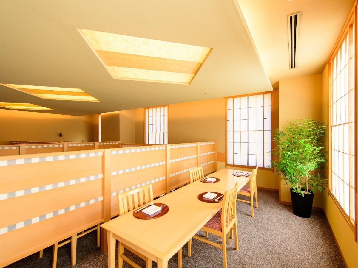 オーセントホテル小樽 / オーセントステイ&ディナー/和食会席【1泊2食付】