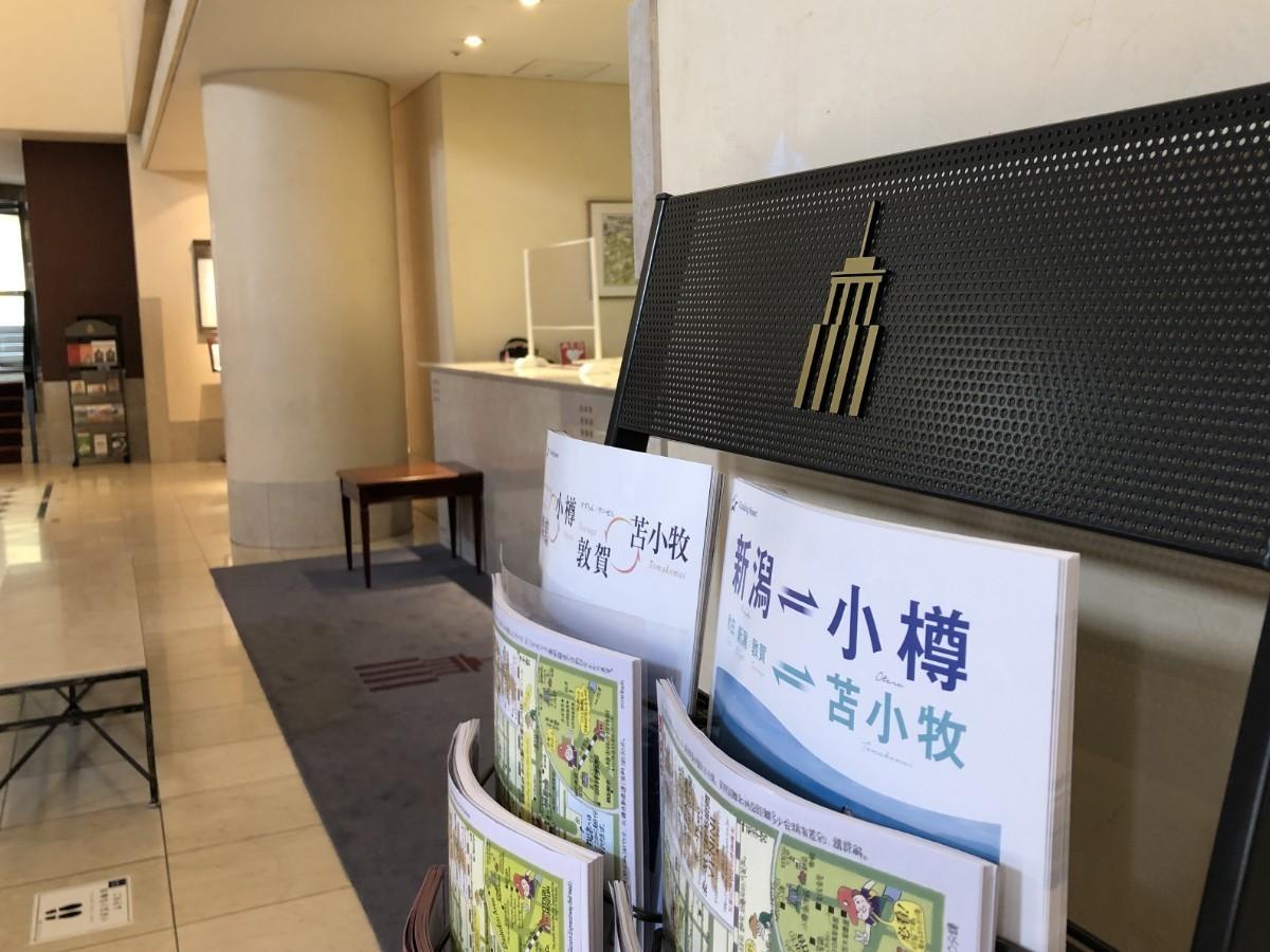 オーセントホテル小樽 / 1泊ご朝食付プラン~ゆったり味わう~道産食材が楽しめる朝ごはん付