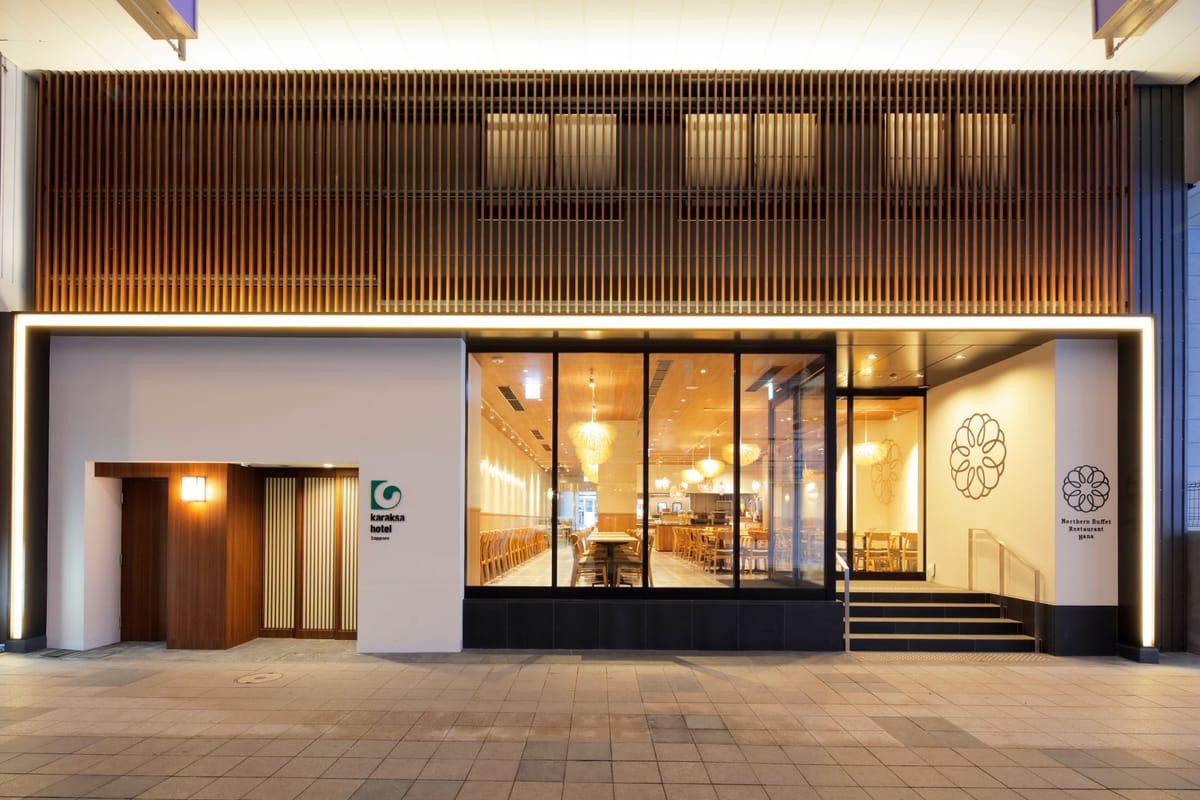 からくさホテル札幌 【シンプルステイ】ご朝食付き基本プラン
