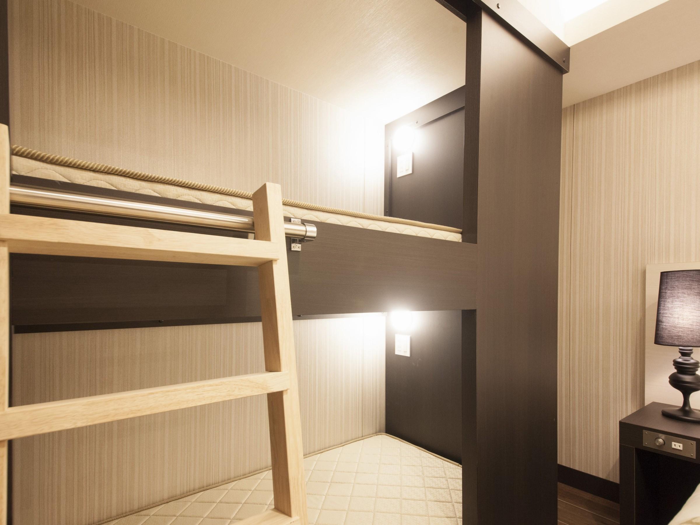 ザ・センチュリオンホテル クラシック赤坂 / 【禁煙】デラックスファミリーツイン 《1-8名様》