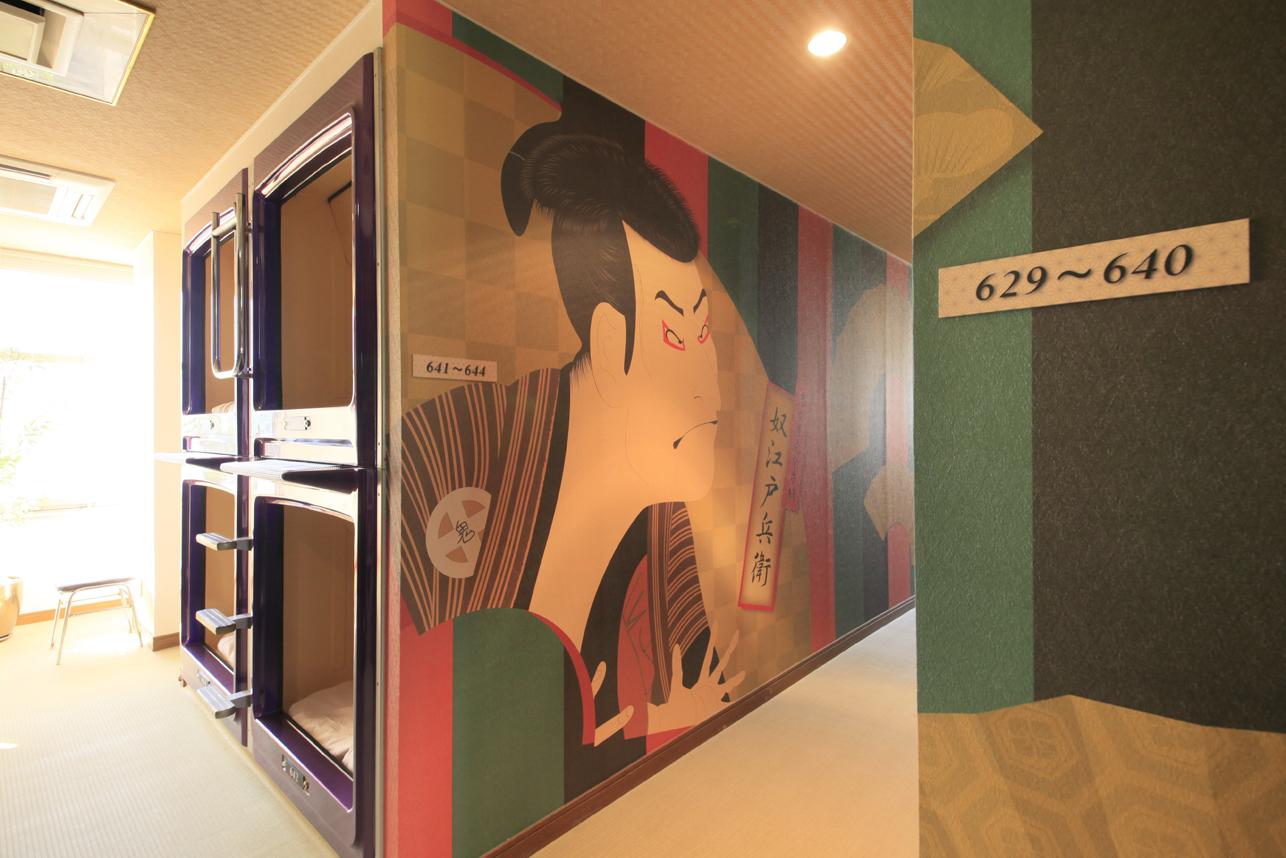 上野ステーションホステル オリエンタル1 【男性フロア】90cmレギュラーキャビン