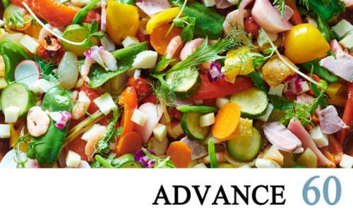 クロスホテル札幌 / 【ADVANCE60】バケーションは早めにプランニング!60日前までのご予約ででこだわりの朝食をサービス/朝食付[GG48]