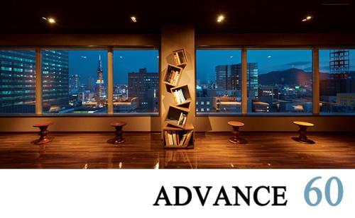 クロスホテル札幌 / 【ADVANCE60】バケーションは早めにプランニング!60日前のご予約限定プラン/食事なし[W05]