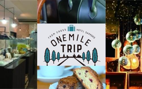 クロスホテル札幌 / 【One Mile Trip】夏の札幌ショートトリップを!/朝食付[W20]