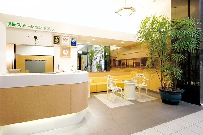 手稲ステーションホテル レディースプラン素泊まり
