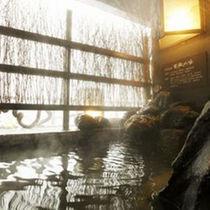天然温泉 富嶽の湯 ドーミーイン三島 / 14日前早割プラン≪朝食付き≫