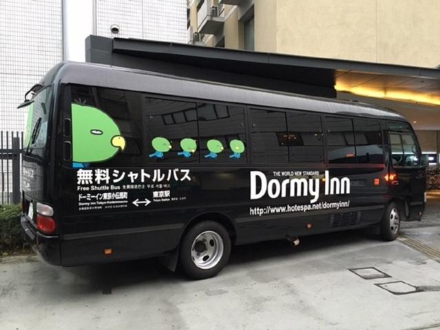 伝馬の湯 ドーミーインPREMIUM東京小伝馬町 【早割14】14日前早割プラン【素泊り】