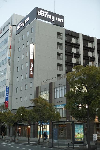天然温泉 紀州の湯 ドーミーインPREMIUM和歌山 / 早期割引7日前プラン☆朝食付
