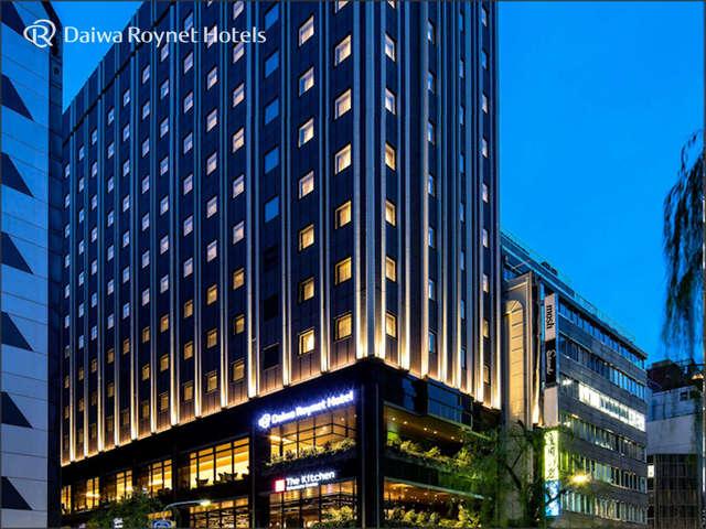 ダイワロイネットホテル銀座 / ROH -お部屋タイプ指定なし- 喫煙1名利用(朝食付)