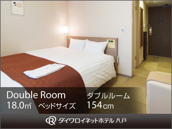 ダイワロイネットホテル八戸 【朝食付】≪和洋ビュッフェ≫AM6:30オープン!!