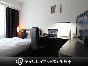 ダイワロイネットホテル堺東 【禁煙】ビジネスシングル