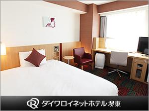 ダイワロイネットホテル堺東 【禁煙】レディースルーム