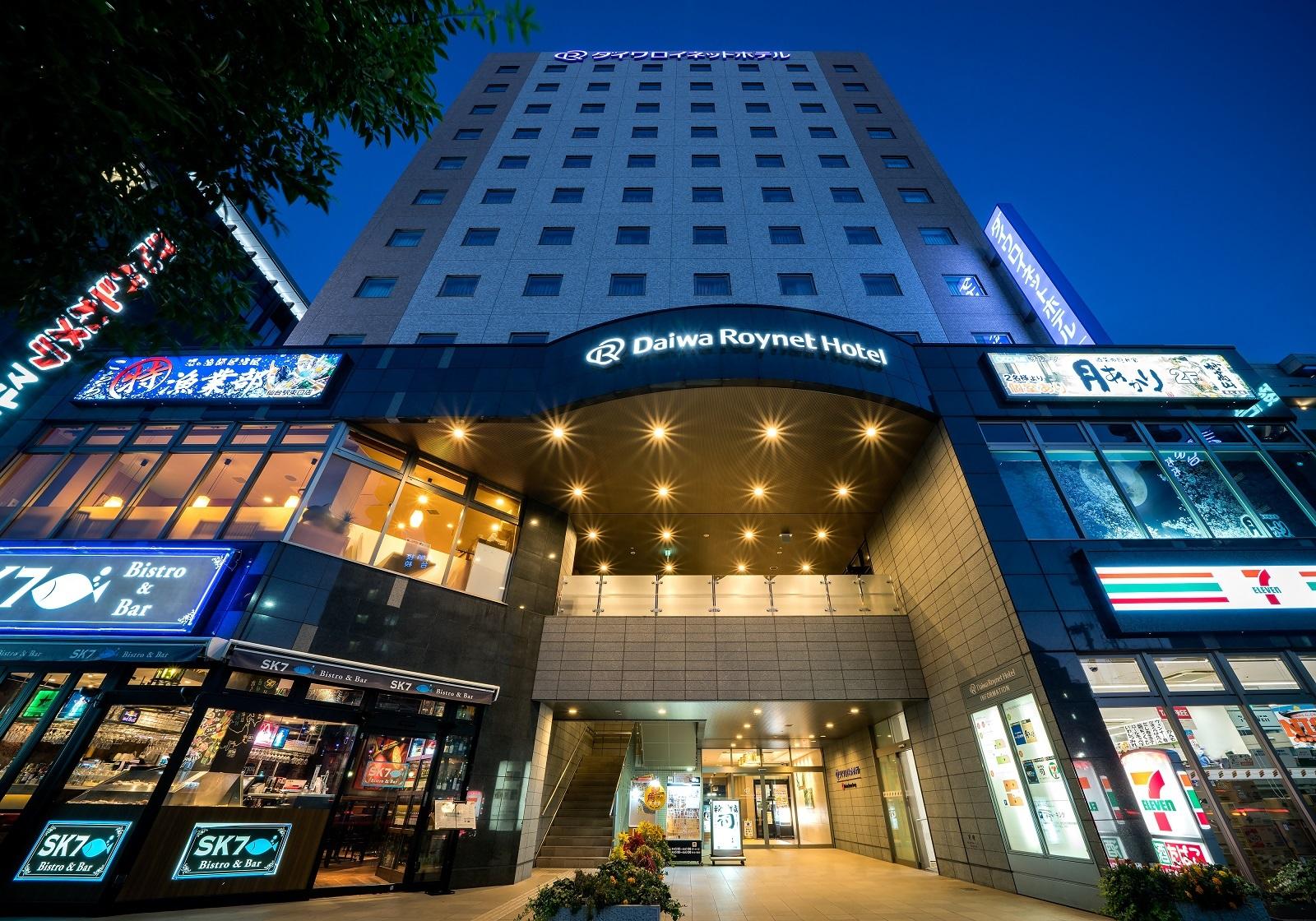 ダイワロイネットホテル仙台 / 【素泊まり】シンプルにご宿泊プラン