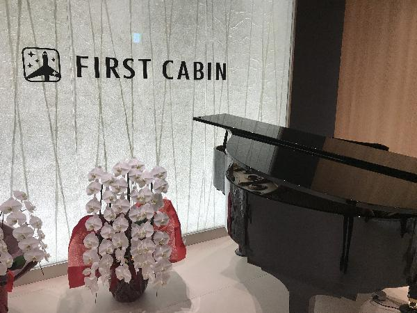 ファーストキャビン関西空港 / 【女性フロア】空港で目覚める!◆素泊まりプラン ◆