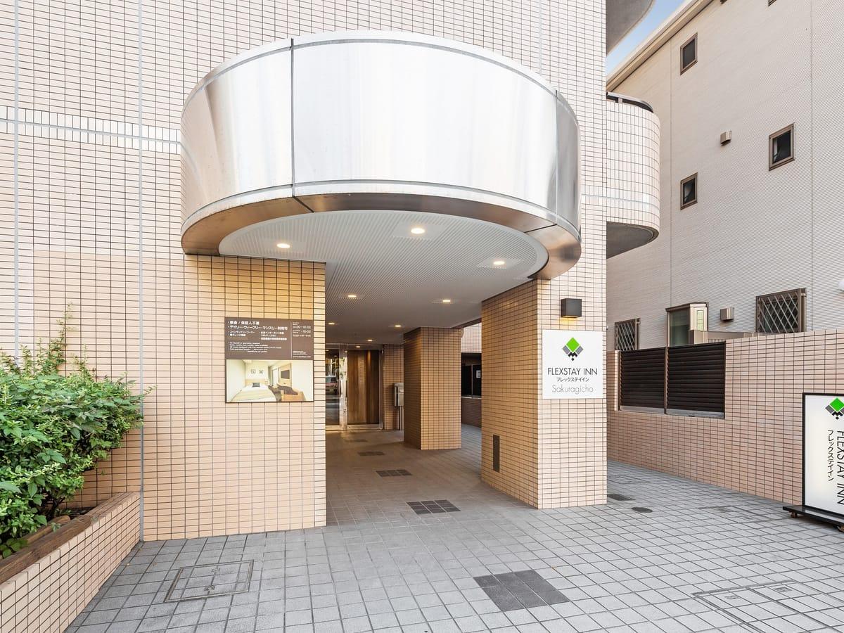 フレックステイイン桜木町 / みなとみらい地区も徒歩圏内♪パシフィコ横浜まで徒歩20分。