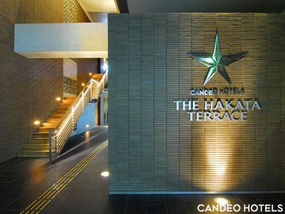 カンデオホテルズ ザ・博多テラス / スタンダードプラン 【素泊まり】全プランVOD視聴完全無料♪