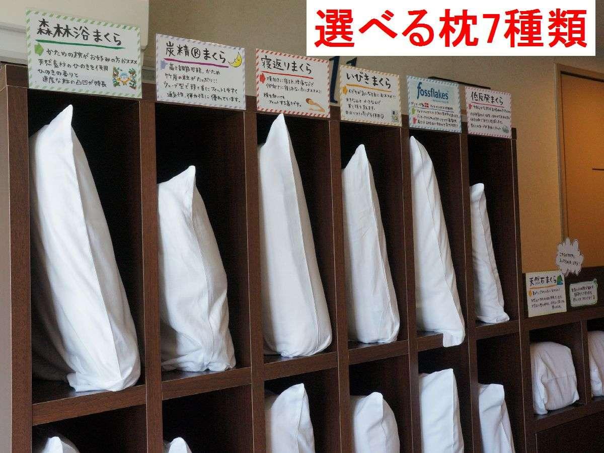 博多フローラルイン中洲 / レディースルーム(禁煙)